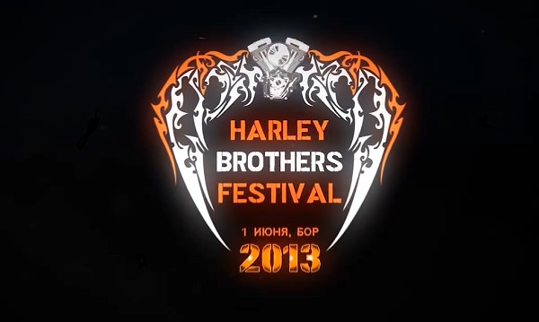 Harley Brothers Festival 2013
