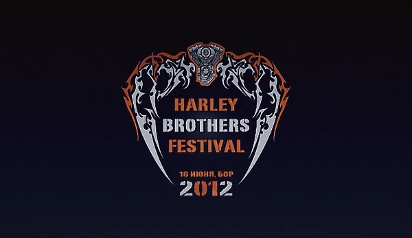 Harley Brothers Festival 2012