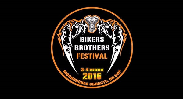 Bikers Brothers Festival 2016